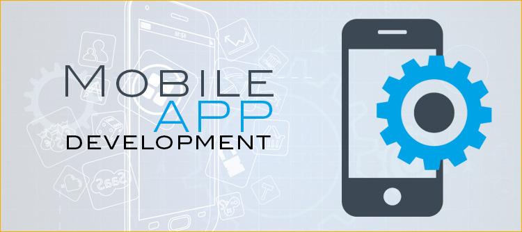 3-開発中のモバイルアプリを回避し、それらを最適化する