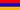 アルメニア