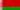 बेलोरूस