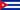 کیوبا