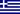 यूनान