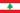 लेबनान