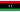 लिबियाई अरब जमहीरिया