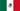 मेक्सिको