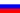 रोमानिया