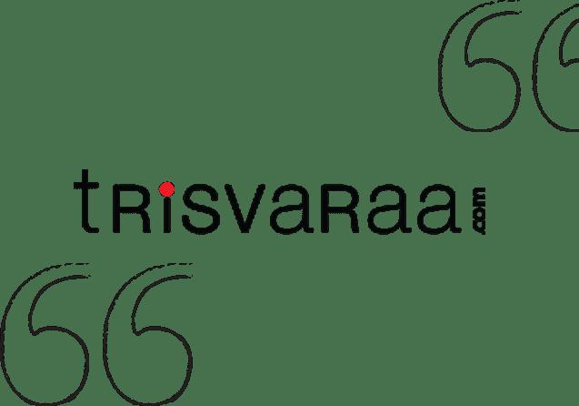 Трисвара
